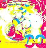 Zlatko Kaucic – 30th Anniversary Concerts: Slakoper – Doline – Tolminski Punt 2 (Splasc(H) Records, 2009)